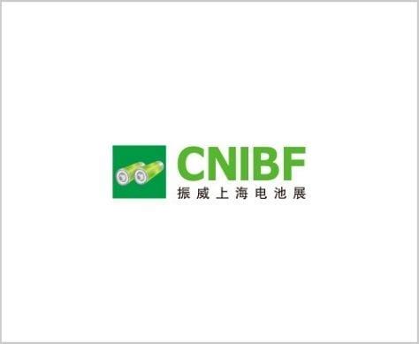 CNIBF logo